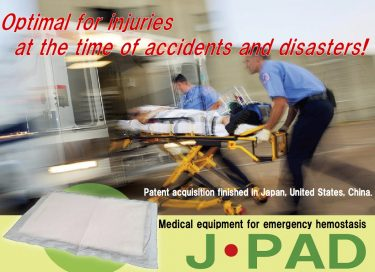 Market development in Japan and Asia – J・PAD was developed to stop bleeding very quickly.  J・PAD will become a recommended item as first aid kit in case of accidents or natural disasters.