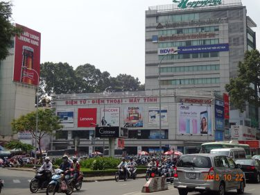 Asia Business Experience – 【Vietnam】Changes with economic growth